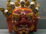 Coral Mask (20th century)
